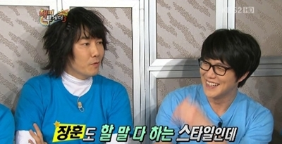 Happy Together Season 3 ENGLISH SUB | SUNG SI KYUNG I LOVE by