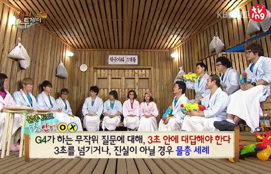 Happy Together Season 3 ENGLISH SUB | SUNG SI KYUNG I LOVE